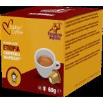 Artemis - 100% Arabica from Ethiopia